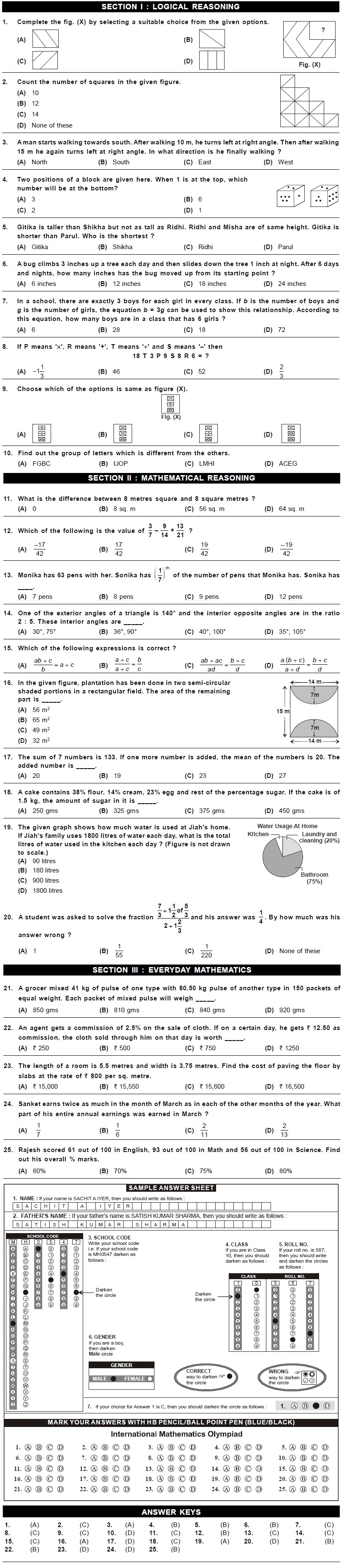 IMO 2nd Level Sample Papers - Class 7