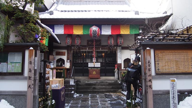 Tokyo Honeymoon 2013_day04_139