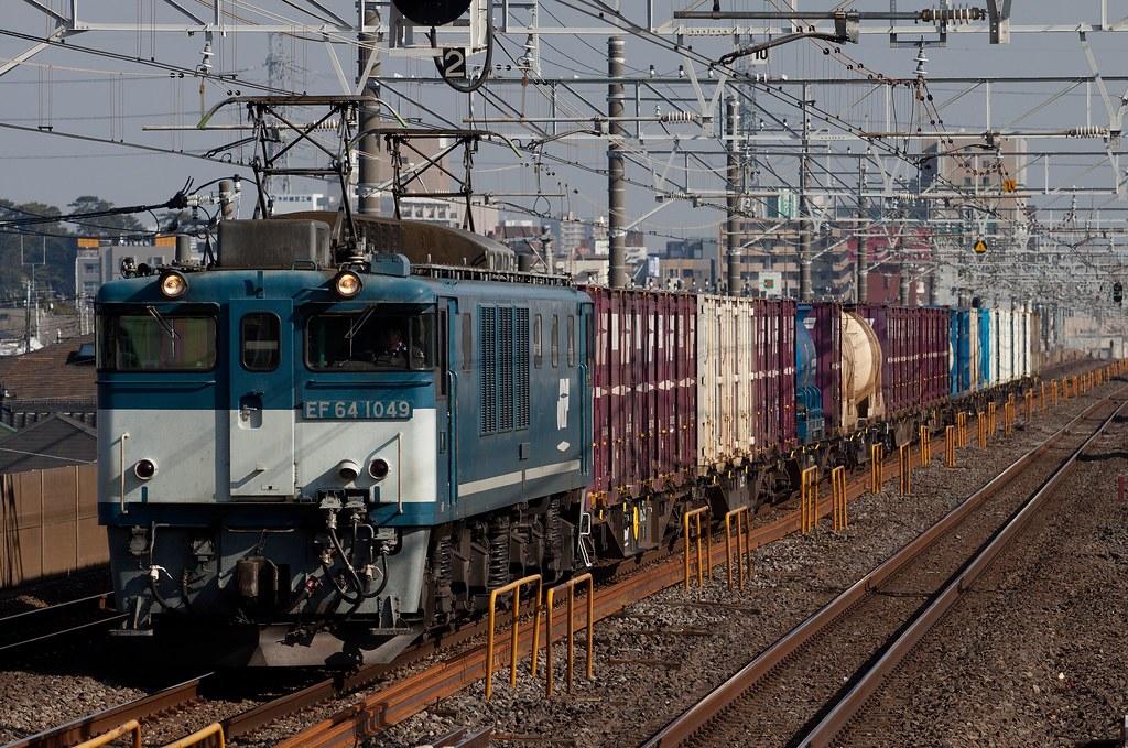 76 EF64-1049