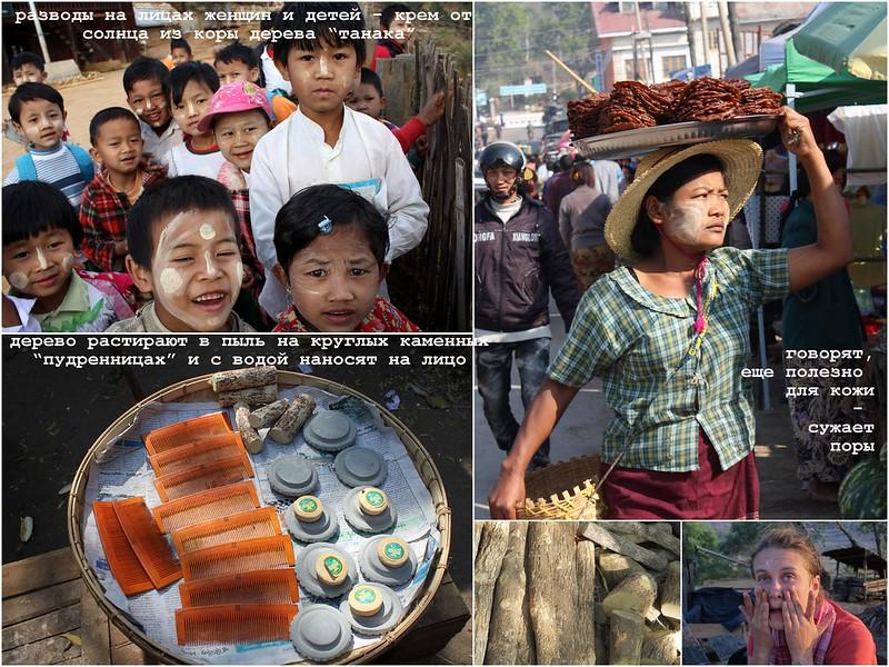 2 pic Burma