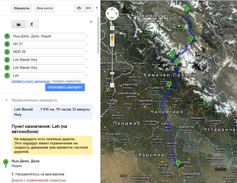 Delhi to Manali map