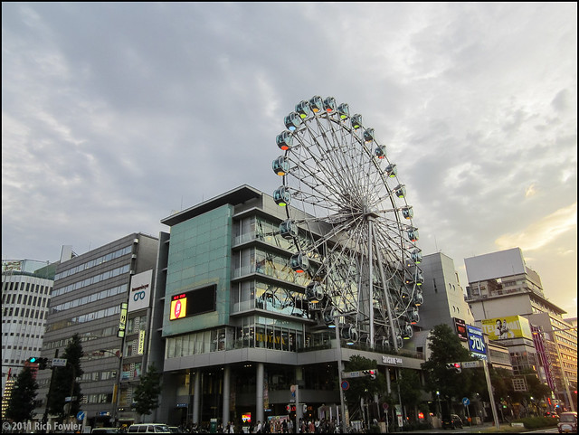 Sunshine Sakae Ferris Wheel