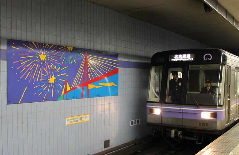 名古屋港駅の名港西大橋壁画