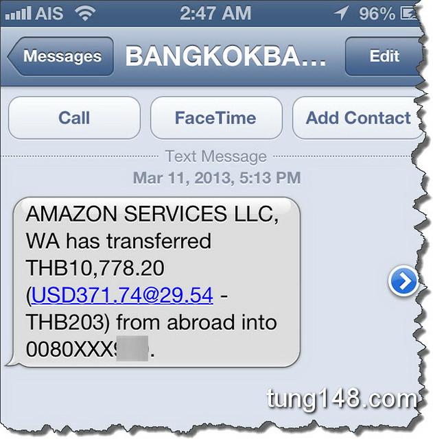 SMS จาก ธนาคารกรุงเทพ