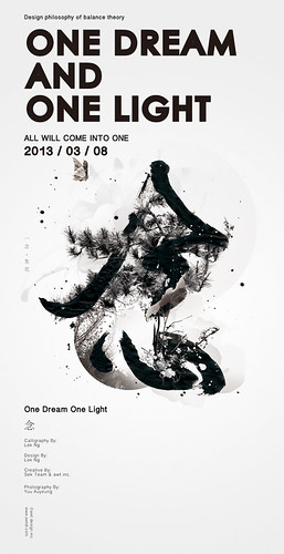 One dream and one light / 念