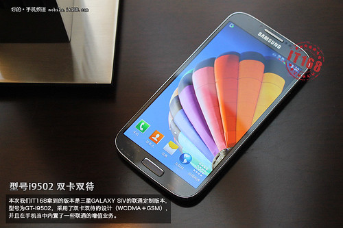 Here is How Samsung Galaxy S4 will Look Like 3