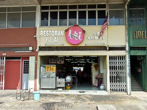restoran yu ai R0022135 copy