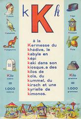 lexica p11