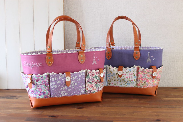 3 pocket bag_violet & berry