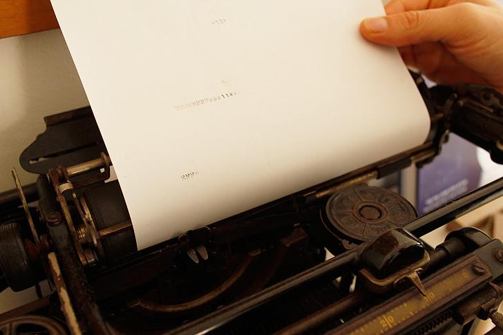 מכונת כתיבה ישנה