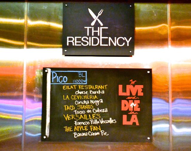 residency sign
