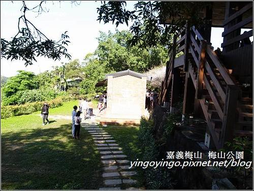 嘉義梅山_梅山公園20130106_R0071477