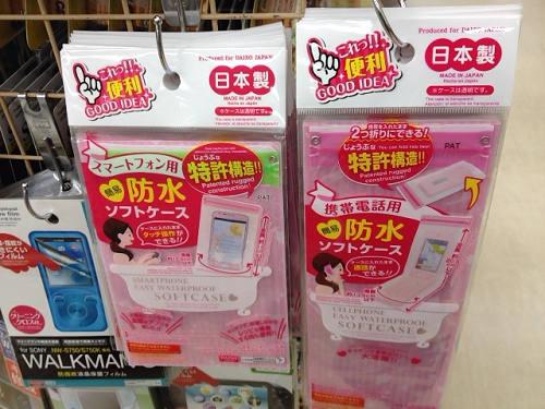<追記>お風呂でiPhone-03