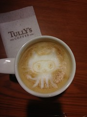 Today's guerilla #geeklatte Octocat.
