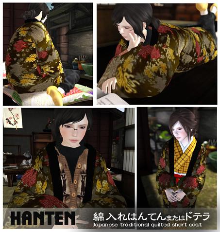 [AD]Hanten_Ladies2