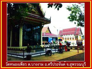 Saraburi guide_023