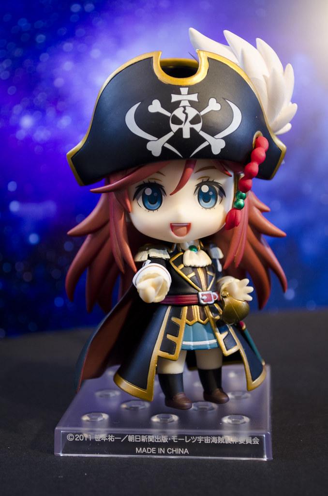 Nendoroid Katou Marika