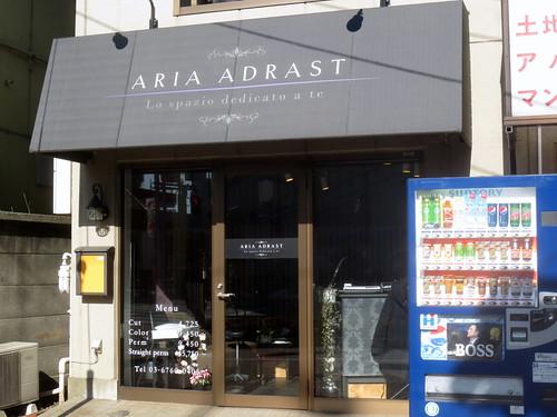 ARIA ADRAST(桜台)