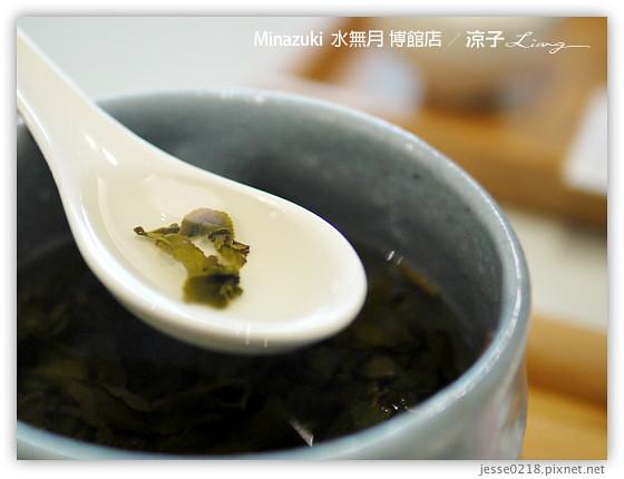 Minazuki  水無月 博館店 24