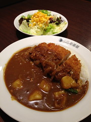 meat(0.0), produce(0.0), meal(1.0), stew(1.0), curry(1.0), japanese curry(1.0), food(1.0), dish(1.0), cuisine(1.0),