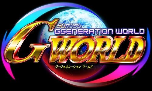 G Generation World