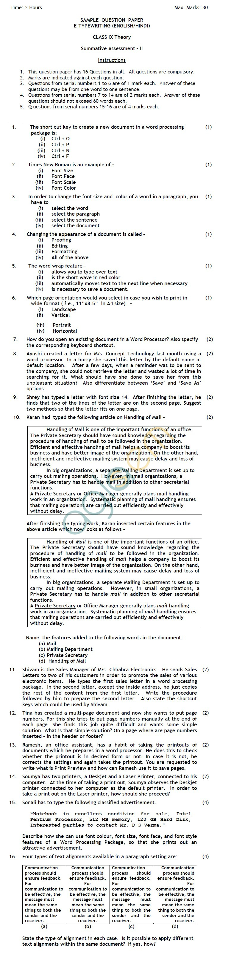 CBSE Class IX Sample Papers (Second Term) e-Typewriting