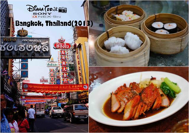 2013 Thailand, Bangkok & Brunei 05