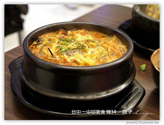 台中 一中街美食 韓34 12