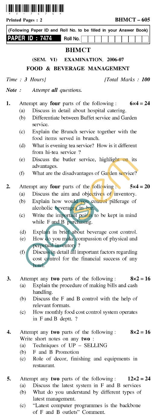 UPTU BHMCT Question Papers -BHMCT-605-Food & Beverage Management