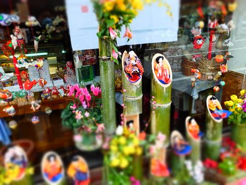miniature style Katsuura Big Hinamatsuri 34
