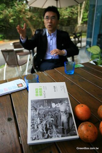 《一根稻草的革命》福岡正信的自然哲學
