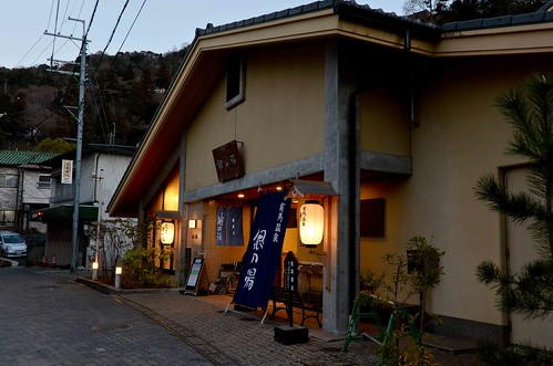 Gin No Yu Onsen (Silver Waters)