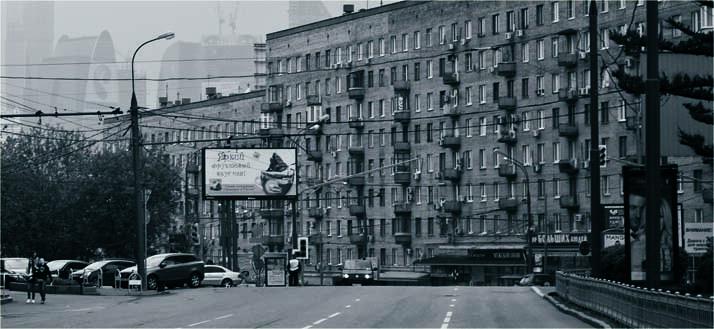 Smolenska station | Daria Mikhailova | Flickr