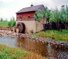 old mill, Sturgeon Creek, Winnipeg, Manitoba -  NK1458