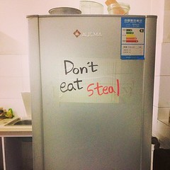 Day 19: a #sign || Up in the fourth floor communal kitchen. #jinzhou #china #chinalife #lol #university #fmsphotoaday #fatmumslim #earlygram