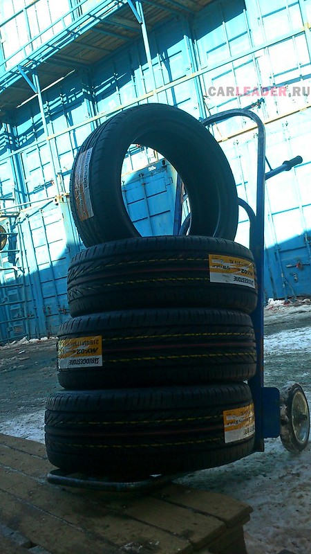 Bridgestone MY-02 R17