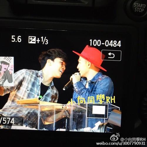 G-Dragon, Seung Ri & Tae Yang - V.I.P GATHERING in Harbin - 小向同學RH - 02