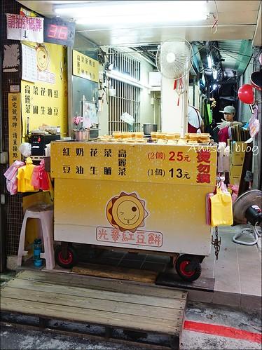 光華商場美食光華紅豆餅001