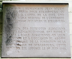 Photo of Grey plaque № 41704