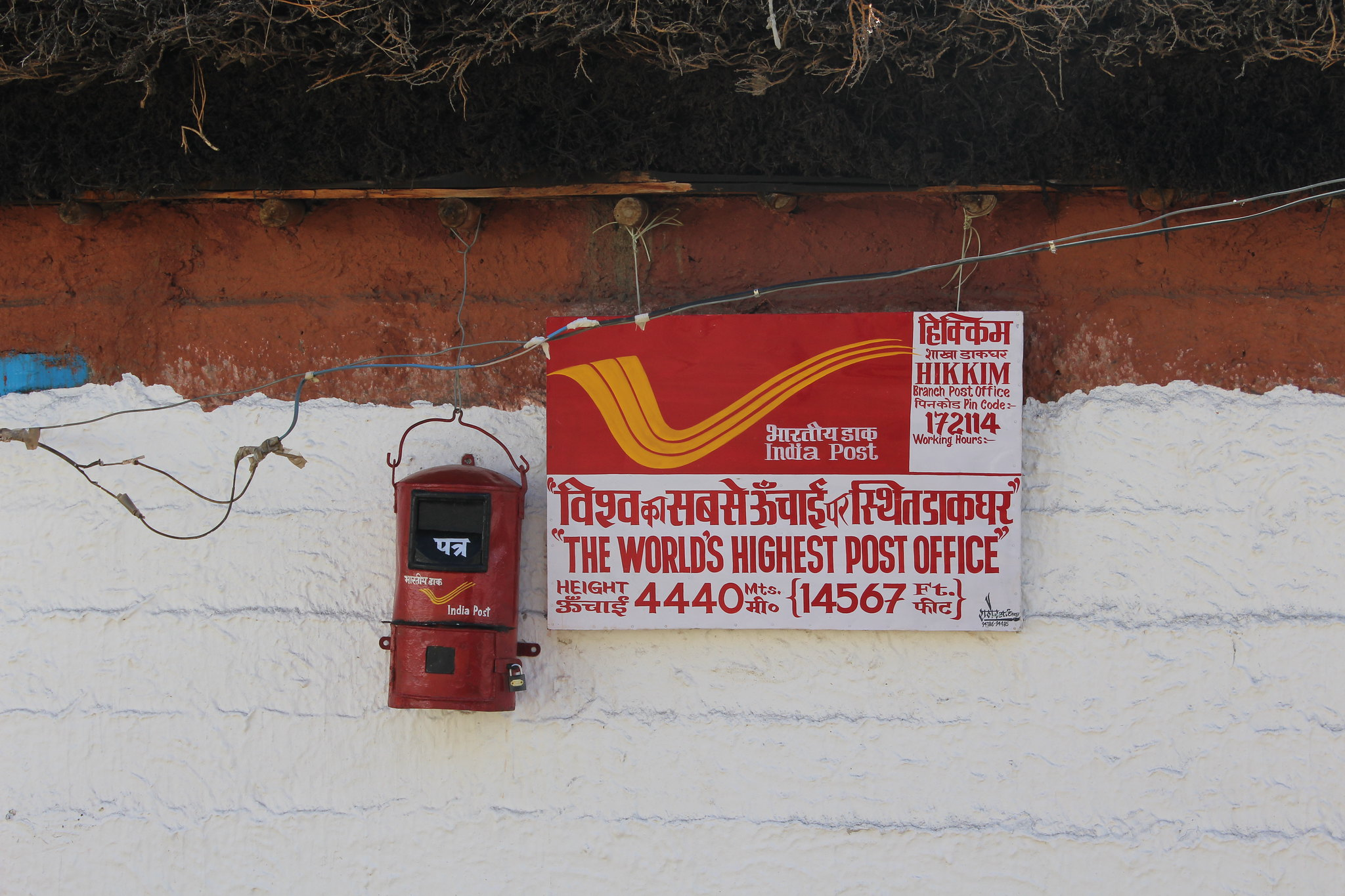 World's highest post office, Hikkim