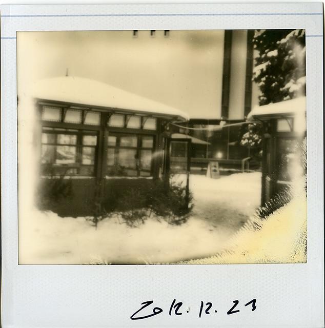 2012.12.23 (2)