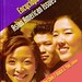YOO & CHEN, eds. (2010) - Encyclopedia of Asian American Issues Today, 2 vols.