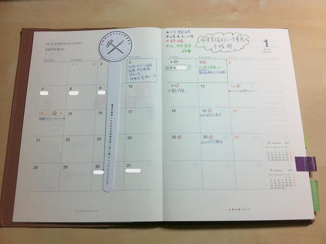 2013手帳