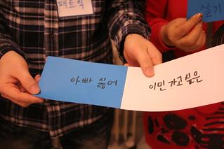 20130114_힐링을넘어성찰로_1강