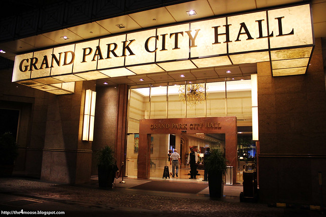 Grand Park City Hall - Entrance