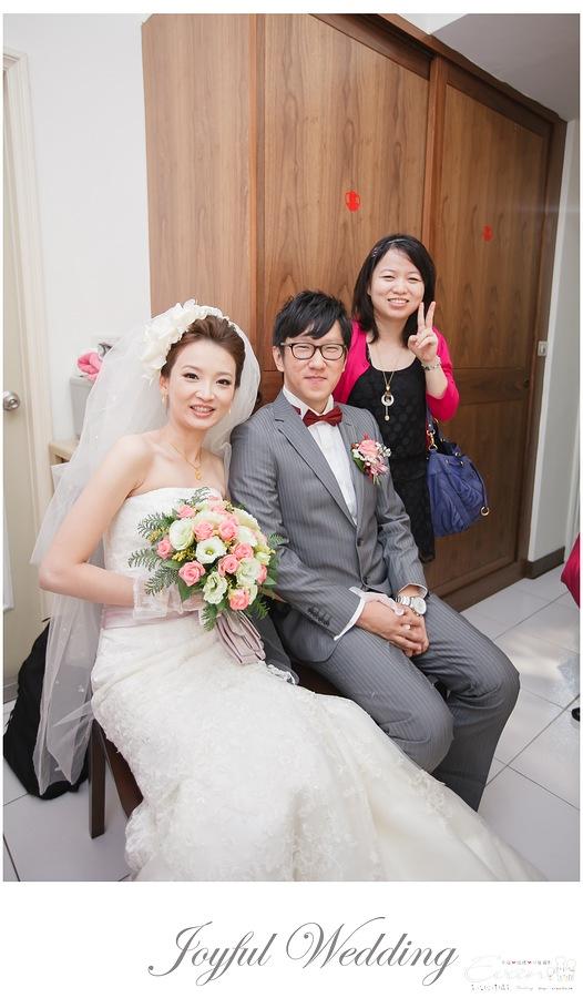 開赫&嘉佩 婚禮記錄_0120