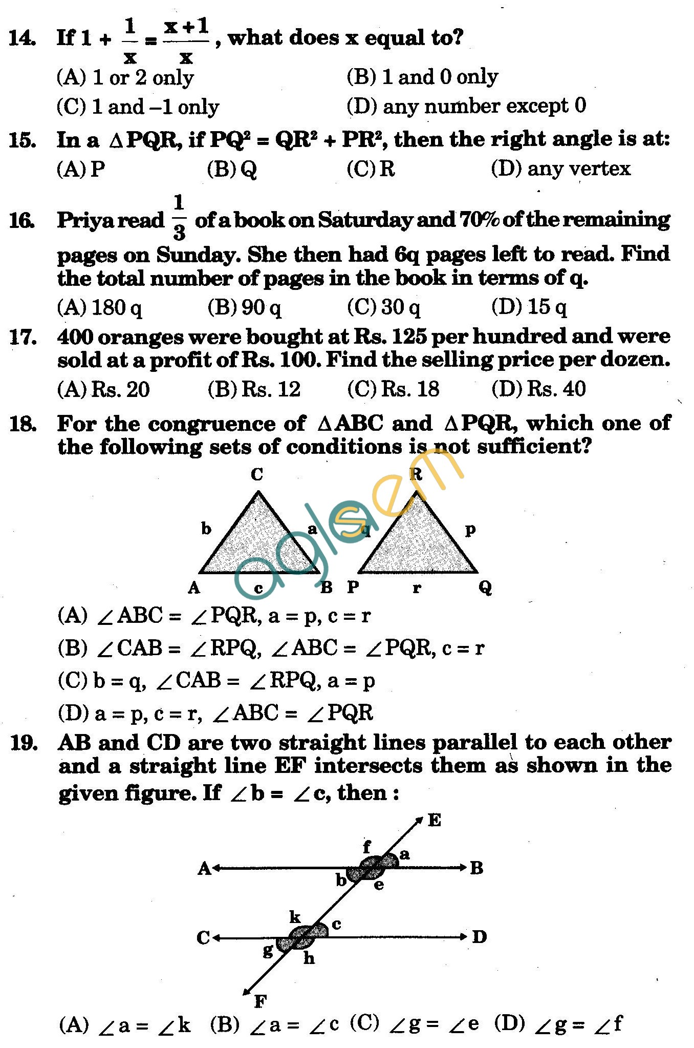 NSTSE 2010 Class VII Question Paper with Answers - Mathematics