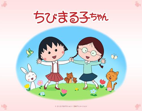 130122 -《日本電視動畫史50週年》專欄第28回(1990年):國民動畫《櫻桃小丸子》誕生、BS動畫時代來臨! (1/2)