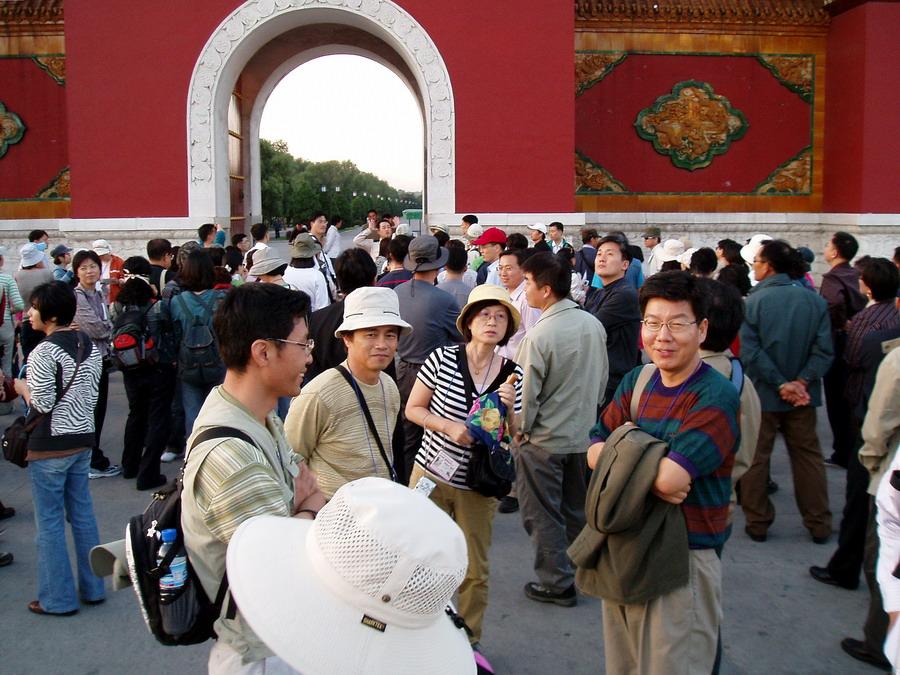 Gugung 1 -Main Gate