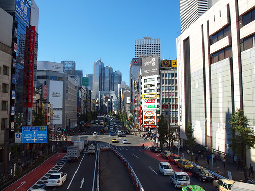 Shinjuku in the Sun